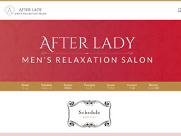 AFTER LADY のサムネイル