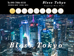 Bless Tokyo のサムネイル