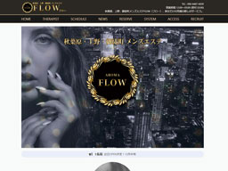 FLOW~フロー~ のサムネイル