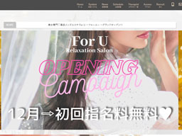 for U~フォーユー~ のサムネイル