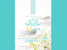 A5spa のサムネイル