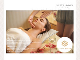 SUITE ROOM のサムネイル