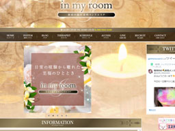 in my room のサムネイル