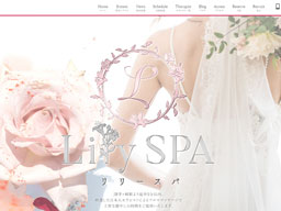 Lily SPA~リリースパ~ のサムネイル