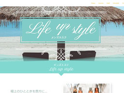 Life up style のサムネイル