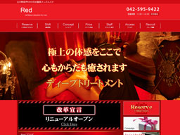 Red のサムネイル