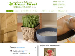 Aroma-Lux のサムネイル